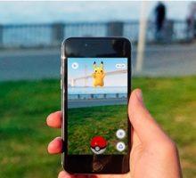Почему в App Store нет Pokemon GO и когда появится?