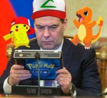 Правда ли что Дмитрий Медведев играет в Pokemon GO?