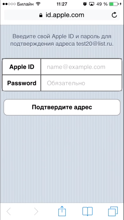 Обновление Покемон Го на iOS