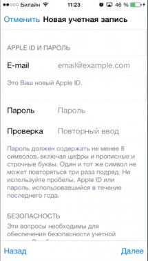 Установка Покемон Гоу на iOS в России