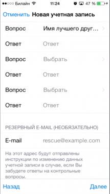 Установка Покемон Гоу на iOS в Украине
