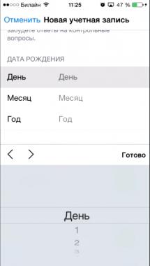 Установка Покемон Гоу на iOS в странах СНГ