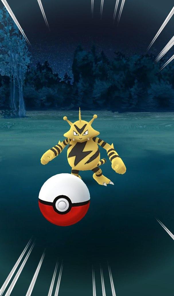 Атака покемона во время его поимки в игре Pokemon GO