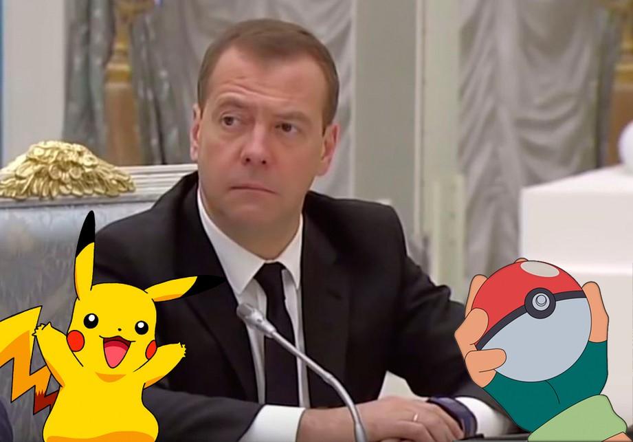Медведев играет в Покемон ГО